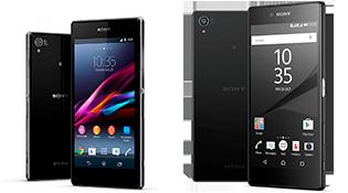 Sony Z-серия